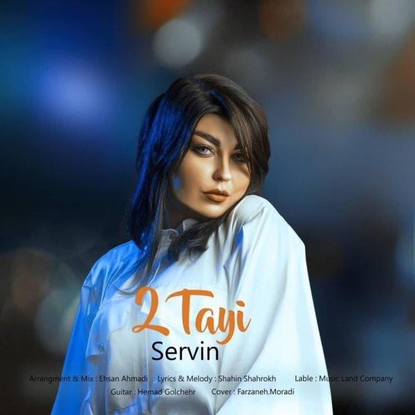 Servin - 2 Tayi