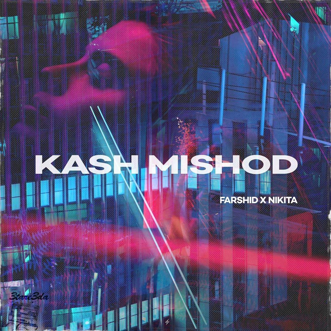 Nikita & Farshid - Kash Mishod