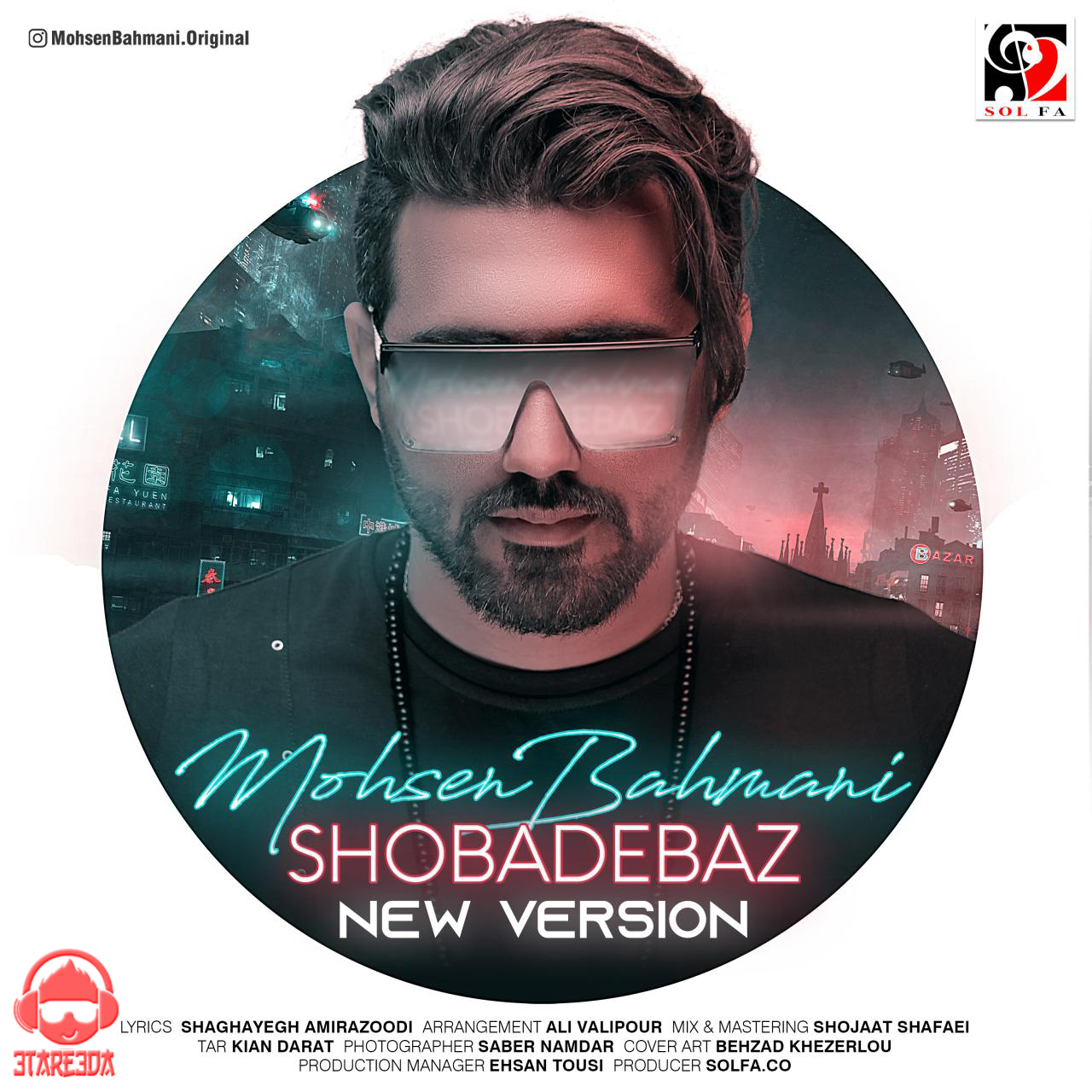 Mohsen Bahmani - Shobadebaz (New Version)