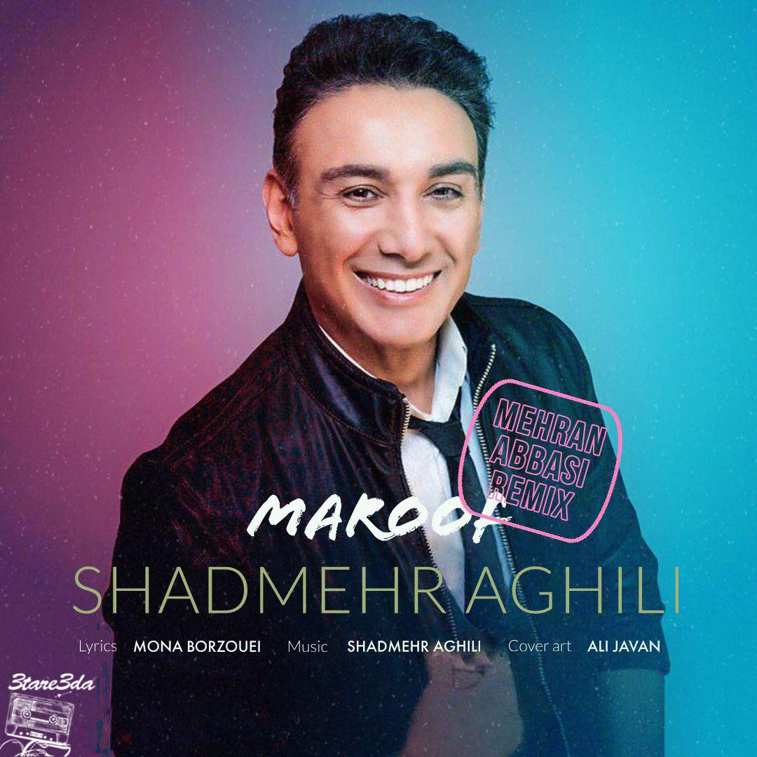 Shadmehr Aghili - Maroof ( Remix )