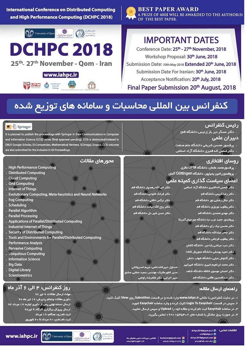 http://up2www.com/uploads/3befمحاسبات-کنفرانس.jpg