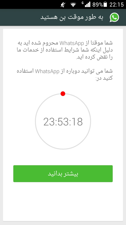 [عکس: a8c0Screenshot-2015-01-20-22-15-21.jpeg]
