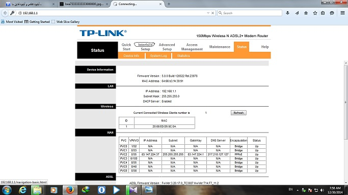 taghir esm v pw wifi Be412