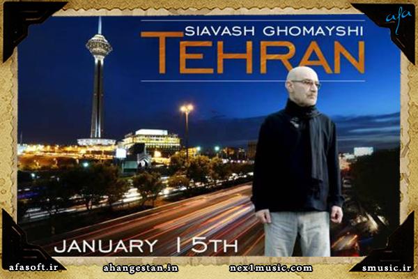 سیاوش قمیشی - تک آهنگ - تهران