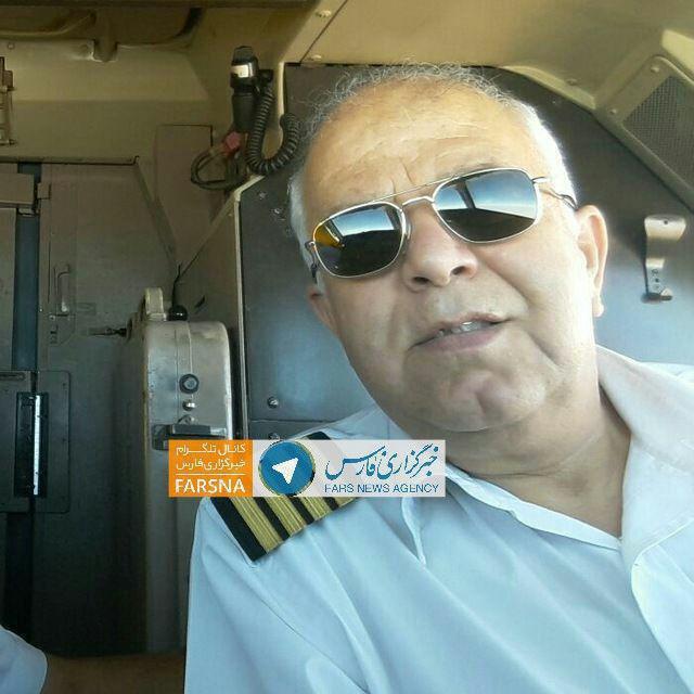 هواپیمای تهران ـ یاسوج در سمیرم سقوط کرد/ تمامی ۶۶ مسافر و خدمه پرواز جان باختند